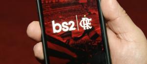 Aplicativo Oficial do Flamengo